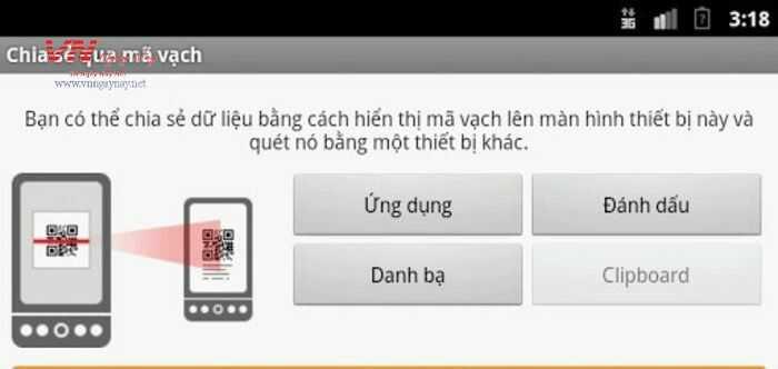phần mềm đọc mã vạch